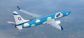 """חברת UP, גם היא חזק על קו הטיסות לברלין. (יח""""צ)"""
