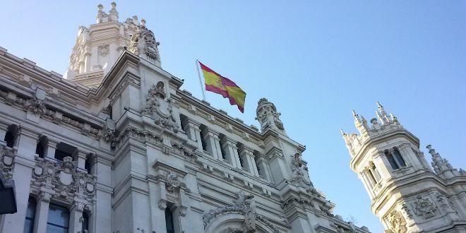 מדריד, אחת הערים היפות בעולם (צילום: ספורטור)