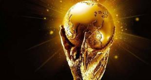 מוזיאון הכדורגל נפתח, גביע העולם מחכה